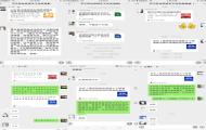 微信图片_20200313105424_副本.jpg